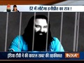 Aaj Ka Viral: Followers of Ram Rahim are returning to Dera