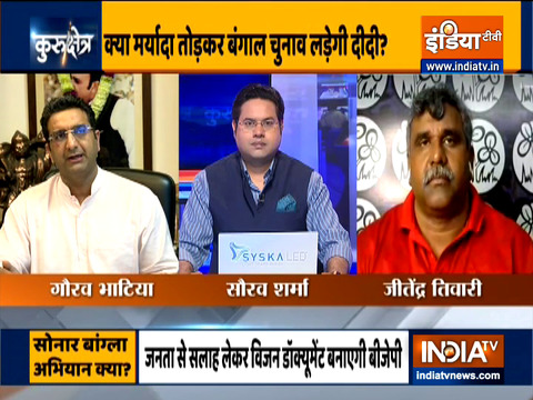 Kurukshetra| BJP-TMC exclusive debate on Mamata Banerjee's protest against rising fuel prices