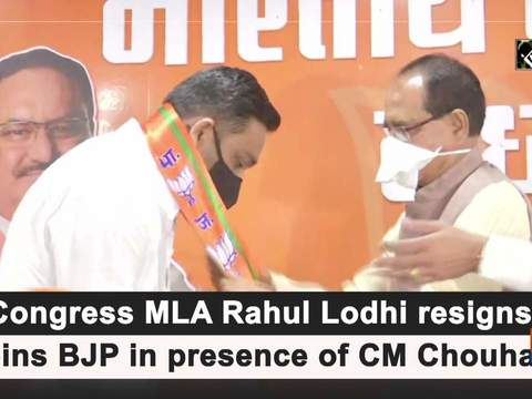 Congress MLA Rahul Lodhi resigns, joins BJP in presence of CM Chouhan