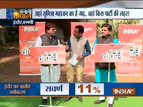 इंदौर में मध्य प्रदेश विधानसभा चुनाव पर 'चुनावी चौपाल'
