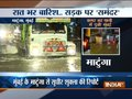 Water-logging in parts of Mumbai due to continuous rainfall, rail-road transportation effected