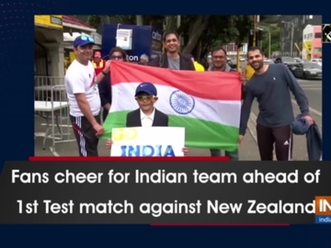 Fans cheer for Indian team ahead of 1st Test match against New Zealand