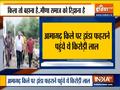 Kirori Lal Meena reaches Amagarh Fort to hoist flag, taken into custody