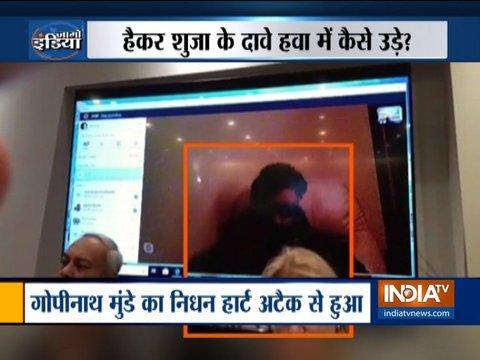 EVM हैकिंग का दावा करने वाले सैयद शुज़ा की खुली पोल, कांग्रेस बैकफुट पर