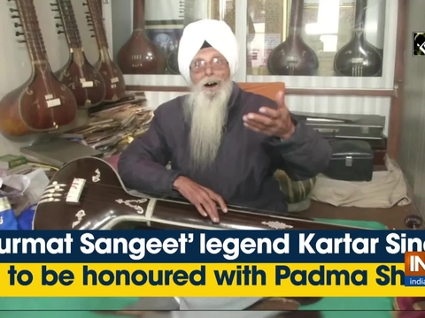 'Gurmat Sangeet' legend Kartar Singh to be honoured with Padma Shri