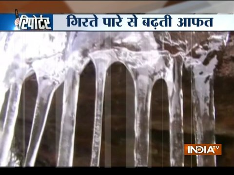 Reporter: Cold wave grips north India, normal life crippled.