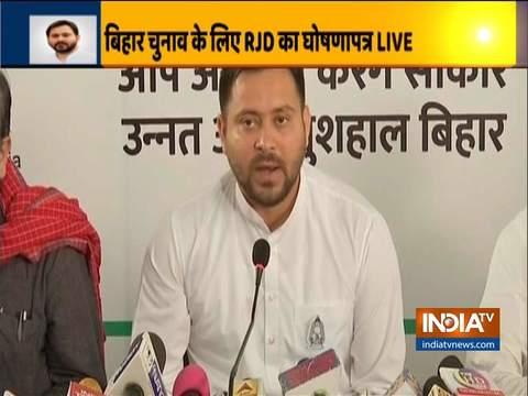 Bihar Election 2020: Tejaswi Yadav releases RJD's manifesto