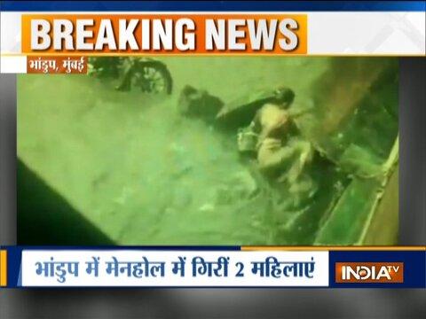 Breaking News: 2 Women fall into open manhole at Mumbai's Bhandup area | Watch