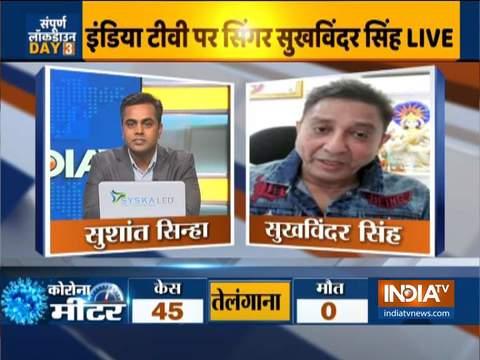 इंडिया टीवी पर सिंगर सुखविंदर सिंह ने गाया- आ जा आ जा कोरोना निचोड़े