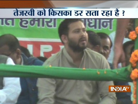 Nitish Kumar government conspiring to poison my food: Tejashwi Yadav