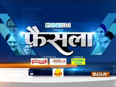 मध्य प्रदेश विधानसभा चुनाव से जुड़ी ताज़ा जानकारी के लिए देखते रहिए इंडिया टीवी का स्पेशल शो 'फ़ैसला'