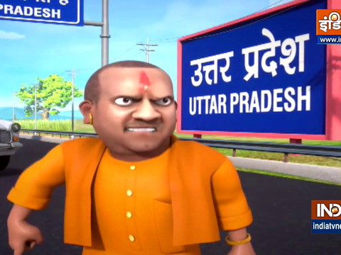 OMG: Crime rate in UP decline under Yogi Adityanath