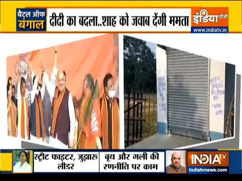 Kurukshetra : Mamata Banerjee to do road show in Bolpur on 29 December