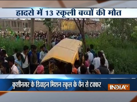 Uttar Pradesh: 13 school kids killed, seven injured as train hits school bus in Kushinagar