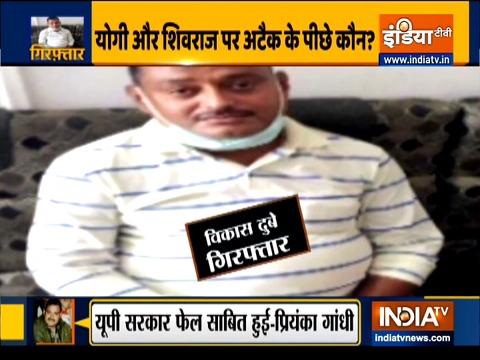 देखिये इंडिया टीवी का स्पेशल शो हकीकत क्या है | 9 जुलाई, 2020