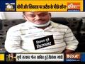 Watch India TV Special show Haqikat Kya Hai | July 9, 2020