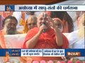 Government will take a key decision after December 11, says Swami Ram Bhadhracharya