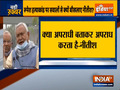 Bihar CM Nitish Kumar on murder of IndiGo manager in Patna