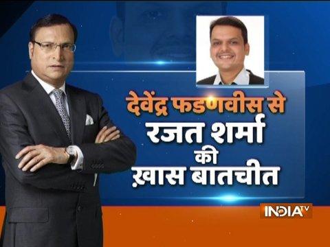 महाराष्ट्र के मुख्यमंत्री देवेन्द्र फड़णवीस से इंडिया टीवी के एडिटर-इन-चीफ रजत शर्मा की खास बातचीत