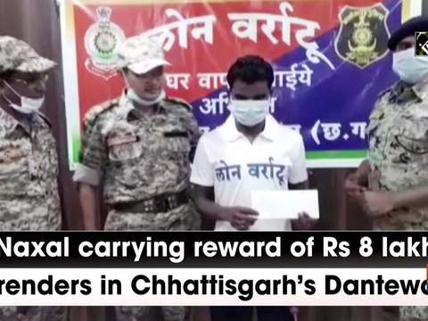 Naxal carrying reward of Rs 8 lakh surrenders in Chhattisgarh's Dantewada