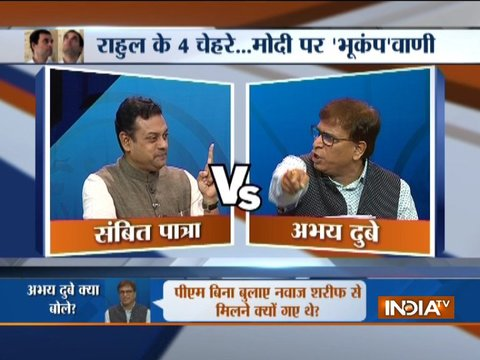 Special debate show on Congress president Rahul Gandhi 's controversial remarks on ISIS in Germany