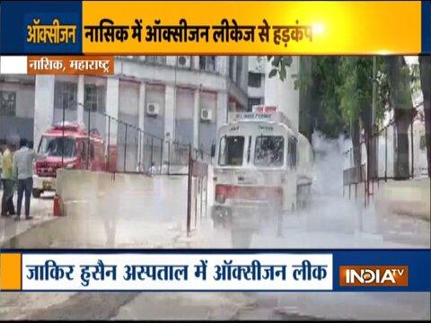 Oxygen tanker leaks at Zakir Hussain hospital in Maharashtra's Nashik