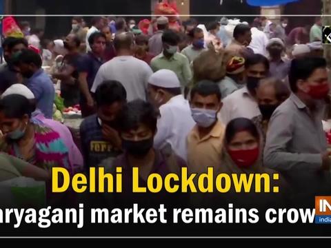 Delhi Lockdown: Daryaganj market remains crowded