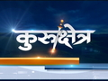 Corruption can be curbed under Modi government. Watch debate on Kurukshetra
