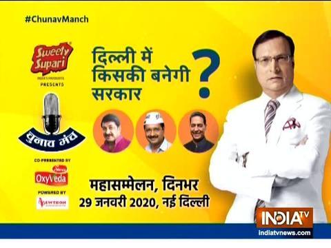 दिल्ली में किसकी होगी जीत? BJP,AAP और कांग्रेस दिग्गज नेता कल इंडिया टीवी चुनाव मंच में देंगे इसका जवाब