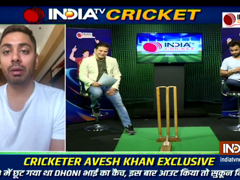 Avesh Khan reveals how he waited for 3 years to take MS Dhoni's wicket