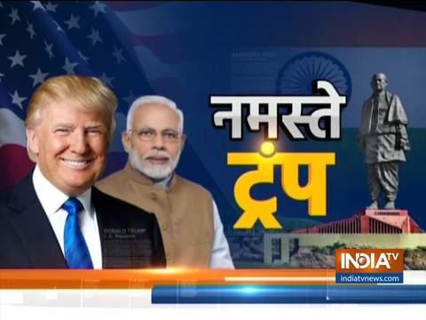 अमेरिकी राष्ट्रपति की अगवानी के लिए भारत तैयार, अहमदाबाद में पीएम मोदी करेंगे स्वागत
