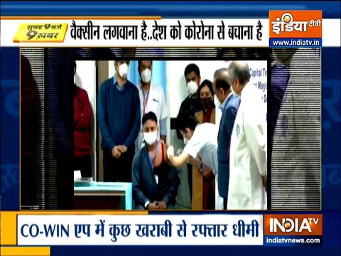 Top 9 News: महाराष्ट्र में COVID-19 वैक्सीनेशन 17-18 जनवरी को नहीं होगा-BMC