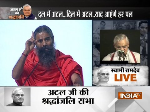 Swami Ramdev addresses the gathering at former PM AB Vajpayee's prayer meeting