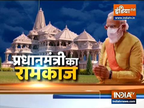 पीएम मोदी ने आज अपने अयोध्या संबोधन में बताया कैसा होगा आने वाला भारत | Special report