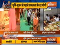 UP CM Yogi visits Ayodhya ahead of Ram Mandir bhoomi pujan on August 5