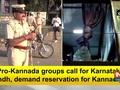Pro-Kannada groups call for Karnataka bandh, demand reservation for Kannadigas