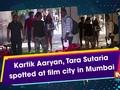 Kartik Aaryan, Tara Sutaria spotted at film city in Mumbai