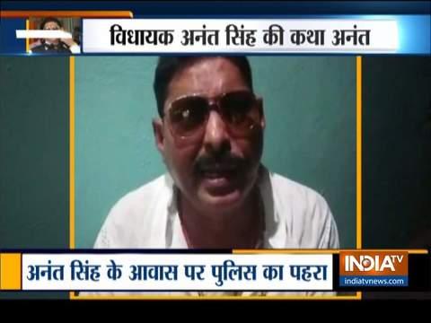 फ़रार बिहार विधायक अनंत सिंह ने जारी किया वीडियो, 3-4 दिनों में सरेंडर का दिया भरोसा