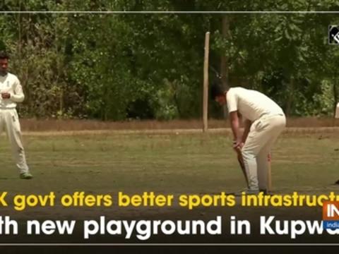 New playground in Kupwara offers better sports infrastructure