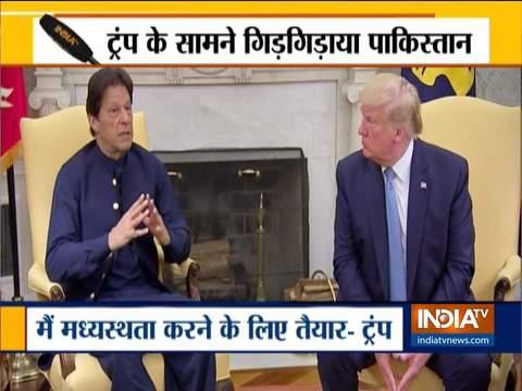अमेरिकी राष्ट्रपति डोनाल्ड ट्रम्प ने भारत और पाकिस्तान के बीच कश्मीर विवाद पर मध्यस्थता करने की पेशकश की