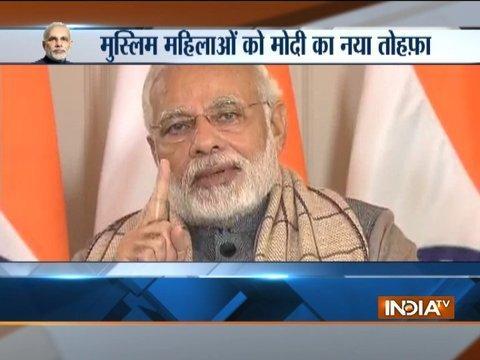 Muslim women can travel for Haj without 'Mahram', says PM Modi in 'Mann Ki Baat'