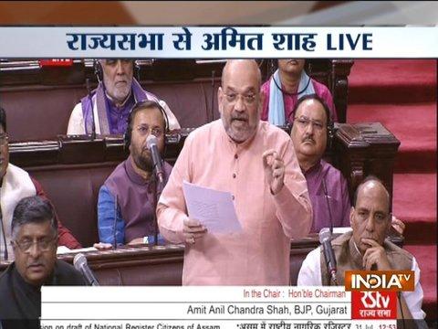 Assam NRC draft: Uproar in Rajya Sabha after BJP president Amit Shah hits back at Congress