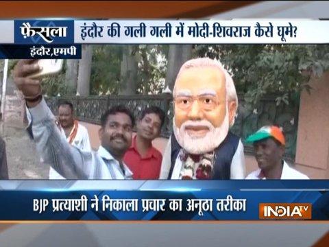 फ़ैसला : देखिये मध्य प्रदेश में कैसे बीजेपी के चुनाव प्रचार ने खींचा जनता का ध्यान