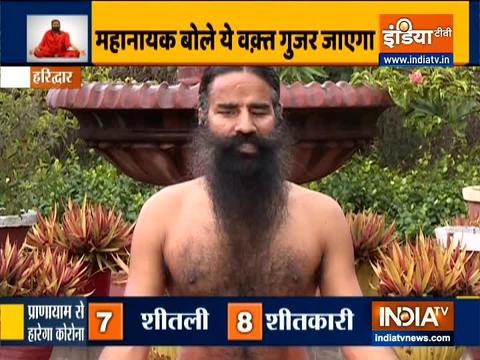Swami Ramdev shares yogasanas to fight coronavirus