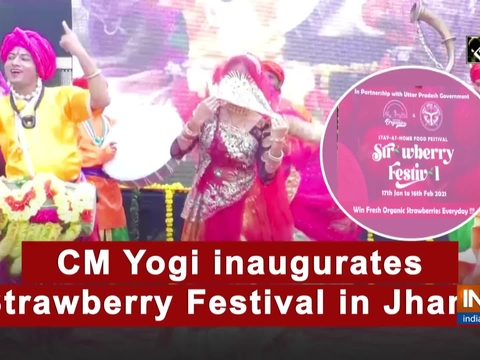 CM Yogi inaugurates Strawberry Festival in Jhansi