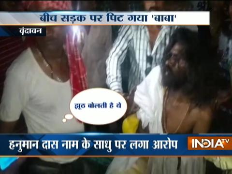 Mob brutally thrash baba over alleged child theft in Vrindavan