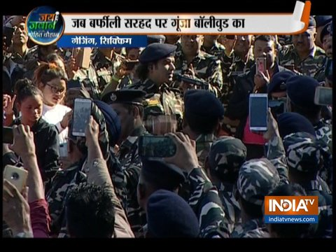 Happy New Year 2019: India TV organises Mohit Chauhan concert for jawans at Gyalshing in Sikkim