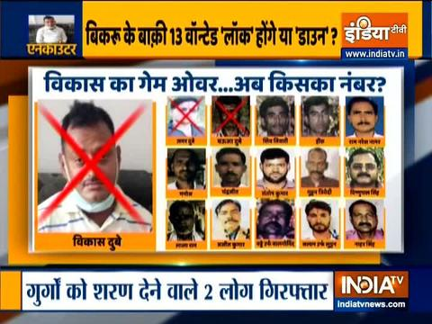 Action against gangsters started after Vikas Dubey's encounter