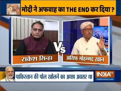 Kurukshetra | PM Modi accuses opposition of spreading lies among public on CAA, NRC