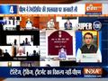 Super 100: Today 175 'sadhus' who attended Kumbh Mela have tested positive for COVID-19